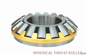 NSK 29436 SPHERICAL THRUST ROLLER BEARINGS