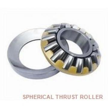 NSK 29268 SPHERICAL THRUST ROLLER BEARINGS