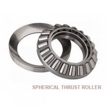 NSK 29480 SPHERICAL THRUST ROLLER BEARINGS