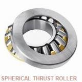 NSK 29428E SPHERICAL THRUST ROLLER BEARINGS